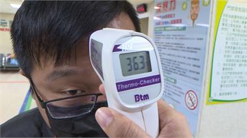 憂成防疫缺口 經濟部宣布額溫槍禁止出口至3月底
