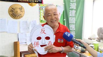 民進黨令禁參加10/20遊行 台灣國做反併吞面具解套
