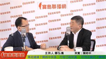 角逐2022台北市長寶座?陳時中:以後的事沒辦法說得準