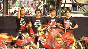 罷免韓國瑜成功!罷韓4君子籲支持者放下對立