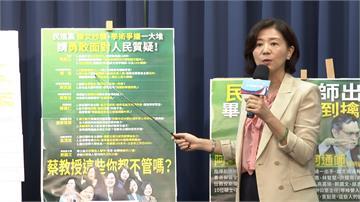 國民黨反批這些人論文抄襲 郭國文:只要提到我抄襲的每一個都告