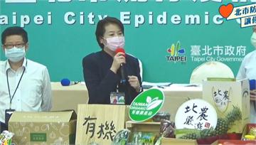 快新聞/北市公有市場鬆綁人流管制 黃珊珊:不強制全程戴口罩