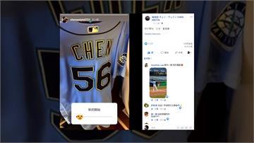 MLB/陳偉殷改穿56號球衣 水手簽回昔日農場強投沃克