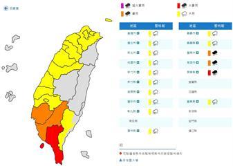 鋒面影響雨灌南台灣!屏東升級大豪雨特報