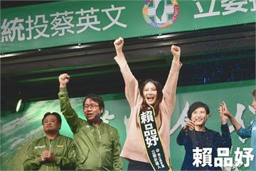 快新聞/最年輕黑馬賴品妤自曝「現在沒有男朋友」 擇偶條件曝光