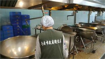 台南新化高中學生食物中毒 128名群聚腹瀉