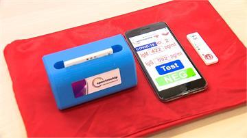 小港醫院攜手晶片廠商推快篩儀器 最快10分鐘測偽陰性