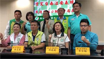 快新聞/周幼偉遭拔官 台南藍綠議員反彈:不接受其他人選 請中央收回成命