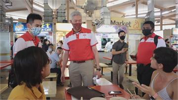 新加坡大選開跑 總理弟弟李顯揚宣布不參選