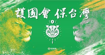 快新聞/民進黨:拒絕九二共識 是台灣人當前最大目標