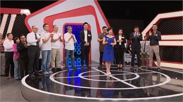 民視創業選秀新節目 上百新創公司參加海選