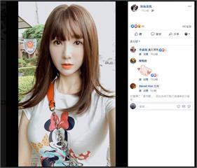 「越南林志玲」PO辣照遭辱妓女 硬起來提告:譴責網路霸凌