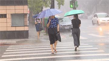 周六雨勢可望減緩!新一波梅雨鋒面「這天」報到