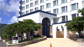 恆春半島旅遊慘 渡假酒店將被法拍