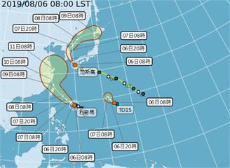 第10號颱風「柯羅莎」生成 西太平洋三颱共存