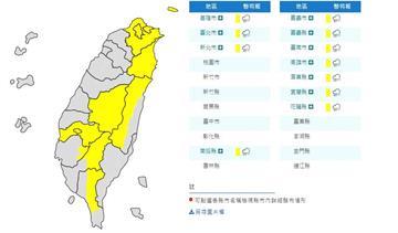快訊/對流雲系旺盛 氣象局對這些地區發布大雨及豪雨特報