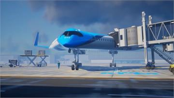 荷蘭皇家航空攜手大學 打造V字型飛機