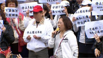怒長榮機師帶領罷工!華航200員工槓機師工會
