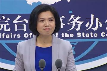 快新聞/外交部感謝蓬佩奧肯定台灣民主 國台辦回嗆:台灣從來就不是一個國家!