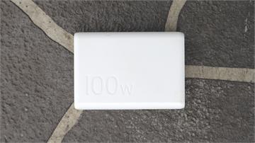 3C/PD 100W 充電器,j5create JUP44100 出門一次包辦