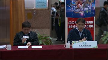 東京奧運防疫啟動 體育署高規格佈署