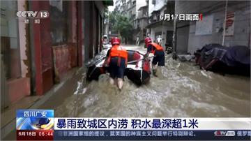 中國洪災損失214.8億人民幣 最大洪水進逼三峽大壩