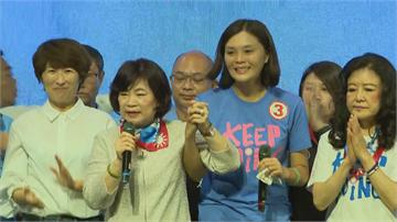 快新聞/又哭了!李眉蓁緊牽「婆婆的手」高喊為「韓國瑜討公道」 網諷:哭著打完選舉?