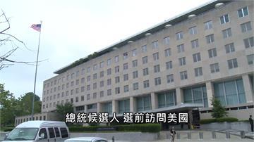 選總統為何必訪美?學者:美國是台灣最重要夥伴