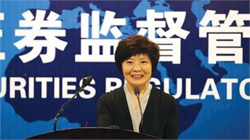 對美釋出善意? 中國明年將逐步取消金融機構外資持股限制