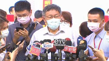 快新聞/港警逮捕黎智英 柯文哲:北京政府讓香港局勢繼續惡化