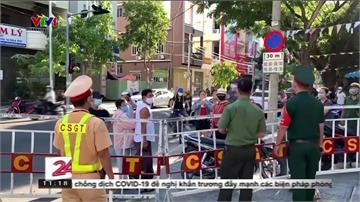 越南峴港防疫破功 大眾運輸關閉15天