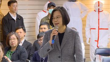 快新聞/防護衣也有國家隊了!蔡英文:台灣產業界幾乎無所不能