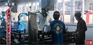 異言堂/精密機械前景看好 彰化產業園區能開發成功?