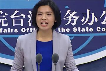 快新聞/外交部重申南海諸島屬於我領土 國台辦再喊:兩岸同屬「一個中國」