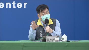 快新聞/滯馬爾地夫國人搭不上返台包機 陳宗彥指出下一班的成行關鍵是...