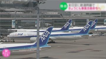 快新聞/日對台鬆綁入境 全日空:8/3起復飛松山到羽田
