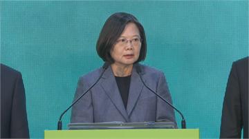 快新聞/媒體批小英受BBC專訪稱「中華民國台灣」 府拿馬英九任內照片回擊