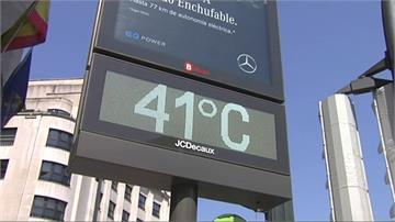 今年首波熱浪來襲!西班牙「燒燙燙」達41度