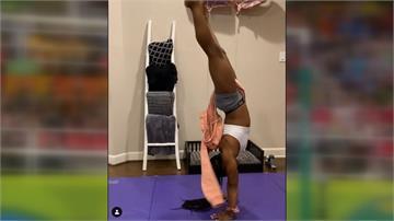 宅在家運動/美國體操一姐示範倒立脫褲 戴資穎羽球鍵子接力賽
