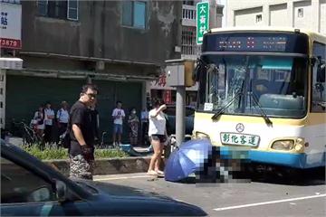 快新聞/彰化客運與機車碰撞 女騎士遭捲入車底送醫不治