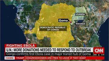 剛果伊波拉疫情1600人死 世衛發最高層級警戒