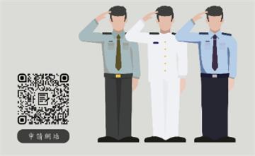 快新聞/役男注意! 內政部開放應屆畢業生申請「延緩入營」