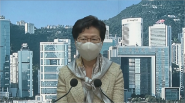 快新聞/港府宣布維護國家安全委員會正式成立 林鄭月娥擔任主席