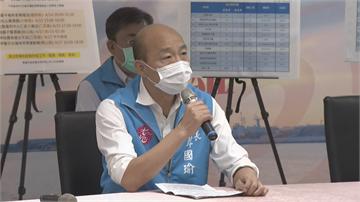 快新聞/受邀520就職典禮 韓國瑜不出席留在高雄