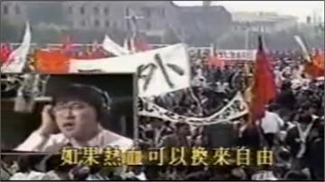 陳菊六四貼27年前合照 王丹致謝:時間與距離無法阻隔溫暖