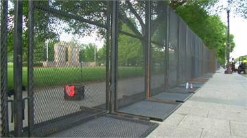 反歧視抗議延燒!白宮架鐵絲網驅散示威者 華府反對調派武力