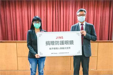 挺醫護提供第一線安心防護 JINS眼鏡暖心應援林口長庚紀念醫院