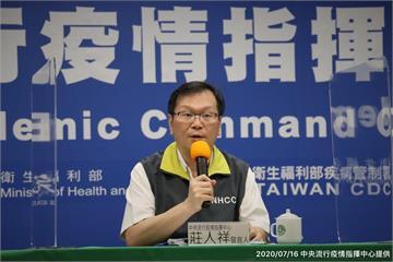 快新聞/26日起自菲律賓入境台灣「所有旅客」 皆須配合機場採檢及檢疫