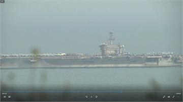 美國羅斯福號航母傳確診 轉往關島全艦檢疫