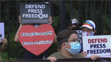 報導批評杜特蒂 菲律賓ABS電視台換照遭拒